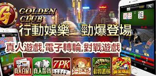 財神娛樂城-Wirecard調查期間可疑的股票交易!線上娛樂城